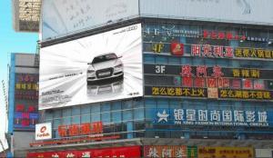 湖南省长沙市天心区黄兴广场户外LED显示屏