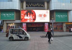 宁夏省银川市兴庆区华联商厦LED户外大屏