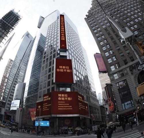 中国品牌在美国用广告牌向特斯拉维权,户外广告的多用途