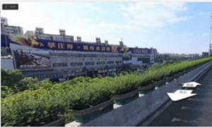 上海市宝山区沪闵高架(南方商城)广告牌