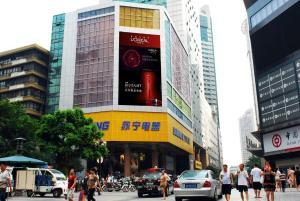 重庆市渝中区解放碑雨田大厦户外LED显示屏