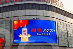 宁夏省银川市兴庆区新华街与鼓楼街交汇处LED显示屏