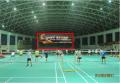 广东珠海市香洲区体育中心羽毛球馆室内广告牌