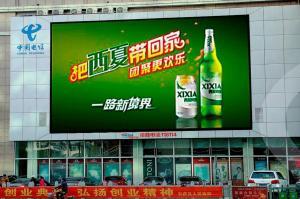 宁夏省银川市兴庆区新华百货老大楼户外LED显示屏