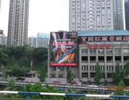 重庆市渝中区黄花园大桥南桥头户外LED大屏