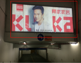 江苏苏州市姑苏区星海街灯箱户外广告位