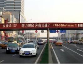 黑龙江省哈尔滨市南岗区工大教化桥体广告位