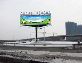 吉林省长春市朝阳区硅谷立交桥户外广告牌