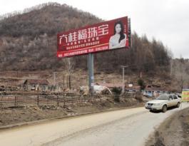 吉林省白山市抚松至万良新建户外立柱广告牌