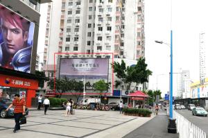 广州市天河区天河路新赛格电子城户外大牌
