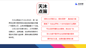 广州市天河区林和西地铁C出囗墙体户外广告