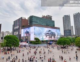 重庆观音桥步行街苏宁旗舰店外墙超级巨幕LED广告代理