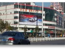 天津市南开区西南角轻纺城户外广告牌