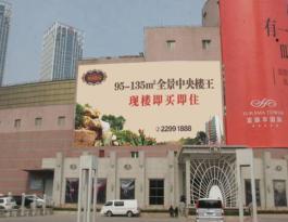 辽宁省大连市沙河口区星海会展中心西侧广告牌
