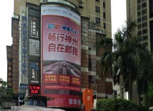 广东省广州市天河区帝都大厦南面墙体户外大牌