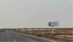 北京市京沈高速533.3公里处户外单立柱广告