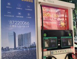 广东汕头市中石化加油站站内媒体立柱看板广告