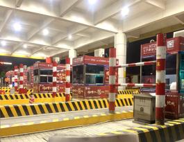 广东省汕头粤东三市机场高速公路收费站包亭广告
