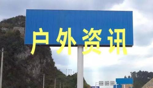 济南禁设高立柱大型广告,立柱广告逃离第五城