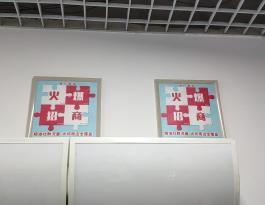 重庆市渝江区社区超市店内框架海报广告位