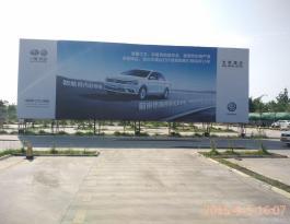 四川省成都市驾校汽车户外广告大牌招商