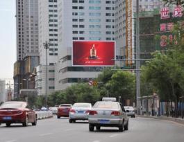 辽宁省沈阳市和平区丽都索菲特酒店LED显示屏
