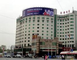 湖北省武汉市武昌区安华酒店楼顶户外广告牌