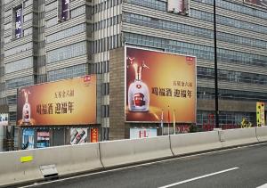 广州市越秀区机场高速三元里收费站旁龙头市场大楼墙面广告位