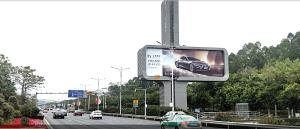 广州市白云区白云机场高速户外单立柱双面广告位