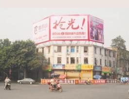 湖北省随州市曾都区烈山大道棉纺1号楼顶广告牌