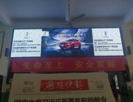 河北石家庄市裕华区客运站LED显示屏