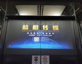 福建厦门市高层住宅社区电梯投影广告位