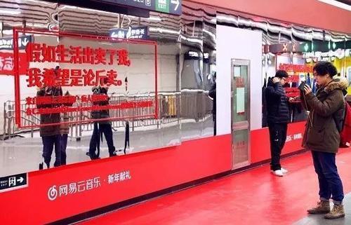 为何甲方爸爸如此喜欢地铁广告?答案在这里