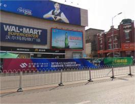辽宁省沈阳市和平区沃尔玛购物广场户外大牌