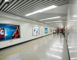辽宁省沈阳市沈阳地铁1号线12封大灯箱广告