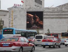 辽宁省沈阳市浑南区辽宁省博物馆LED显示屏