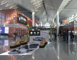 辽宁省沈阳市浑南区桃仙国际机场出发层灯箱广告