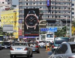 辽宁省沈阳市沈河区五爱汉庭酒店LED显示屏