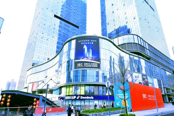 深圳市罗湖区水贝地铁站IBC商业中心户外LED大屏