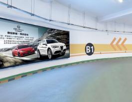 安徽省合肥市商圈停车场灯箱户外广告位