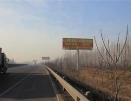 辽宁沈阳市沈大高速十里河出口路边23km+700m广告牌
