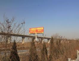 辽宁沈阳市沈大高速与高铁之间340km+600m处广告牌