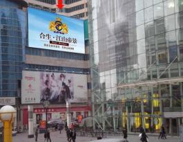 辽宁省大连市中山区中山大酒店南侧户外广告牌