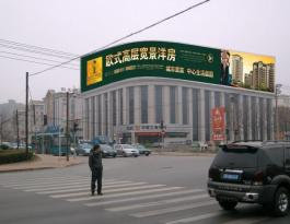辽宁省大连市甘井子区虹港路工商银行楼顶广告牌