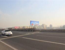 辽宁沈阳市沈大高速鞍山出口匝道88km+100m广告牌