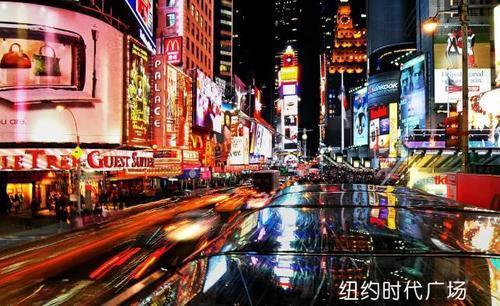 """""""夜经济""""火了!户外广告给城市经济带来的正向动力"""