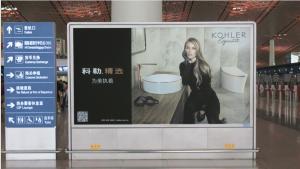 北京首都机场T3办票大厅出发落地灯箱广告媒体