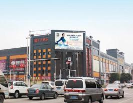 广东省佛山市禅城区新华艺装饰建材城LED显示屏