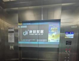 河南新乡市辉县市万丰珠宝写字楼电梯投影广告招商