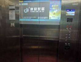 河南新乡市辉县市中医院电梯投影广告